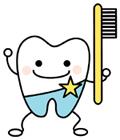 予防歯科/広島市 歯医者 歯科